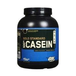 Gold standerd casein2020